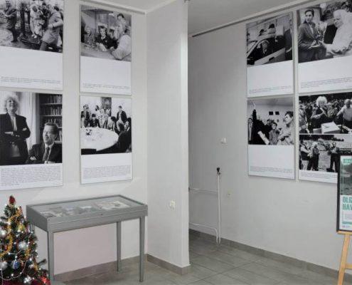 Olga Havlová. Wystawa
