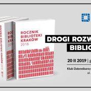 Rocznik Biblioteki Kraków