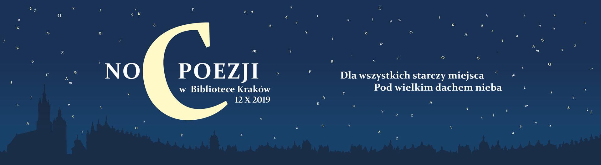 Noc Poezji W Bibliotece Kraków Biblioteka Kraków