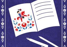 Otwarta książka, na jednej ze stron chlopiec i dziewczyna