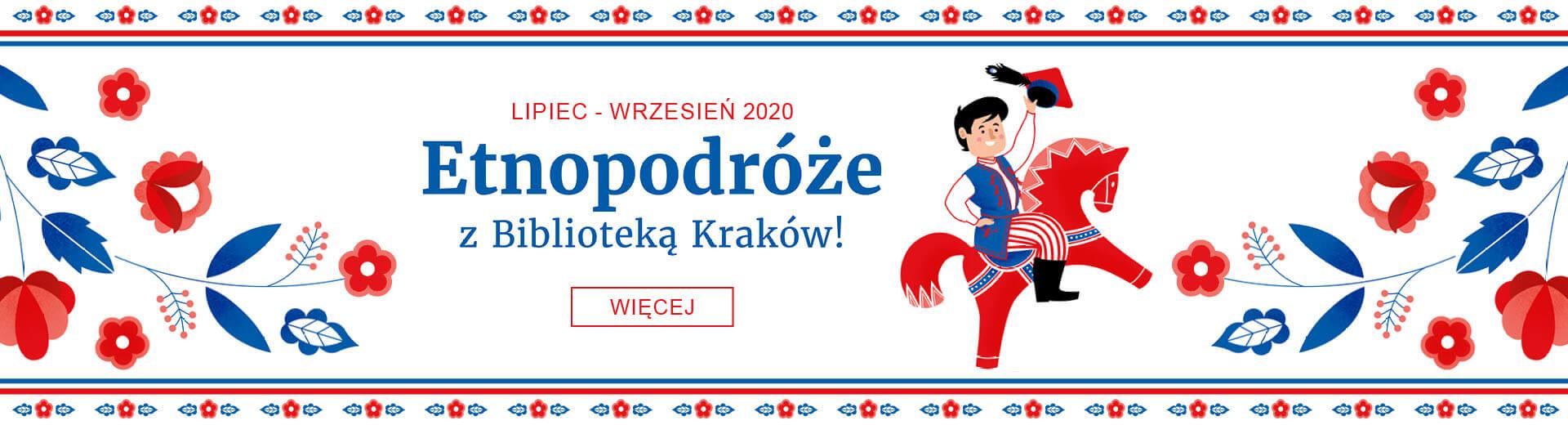 Grafika nawiązująca do kultury lufowej: drobne kwiaty, chłopiec w krakowskim stroju na drewnianym koniku