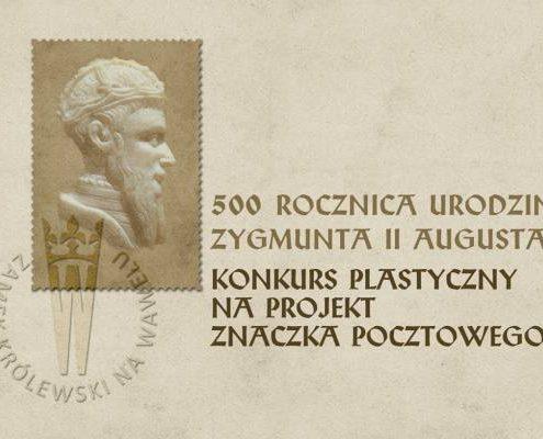 Zygmunt III Waza z profilu na znaczku pocztowym